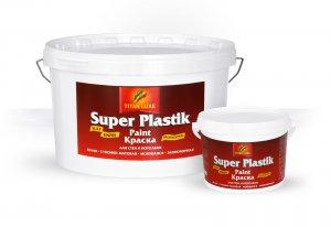 Краска «Super Plastic»
