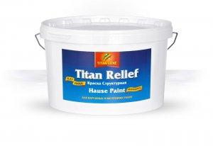 Краска «Titan Relief»